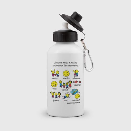 Бутылка спортивная  Фото 01, Лучшие вещи - бесплатные