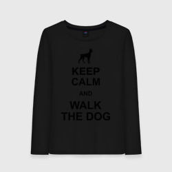 Walk the dog
