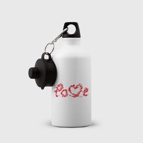 Бутылка спортивная  Фото 03, love