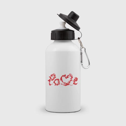 Бутылка спортивная  Фото 01, love