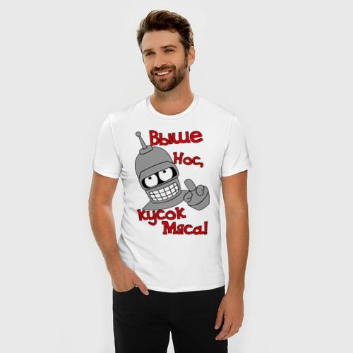 Мужская футболка премиум  Фото 03, bender кусок мяса