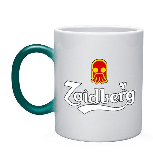 Zoidberg(Carlsberg)