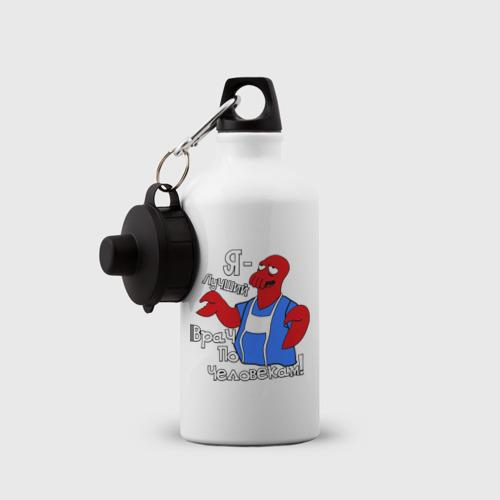 Бутылка спортивная  Фото 03, Зойдберг(врач по человекам)