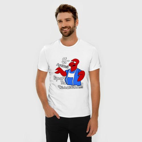 Мужская футболка премиум  Фото 03, Зойдберг(врач по человекам)