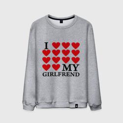 I love my GirlFrend (Я люблю свою подругу)