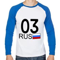 Республика Бурятия-03