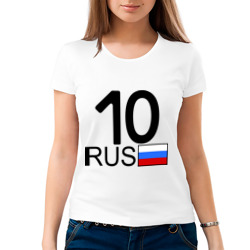 Республика Карелия-10