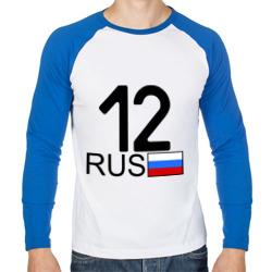 Республика Марий Эл - 12