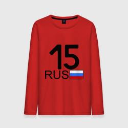 Республика Северная Осетия - Алания-15