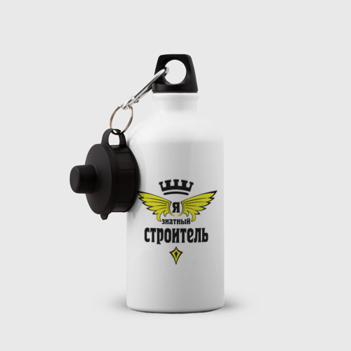 Бутылка спортивная  Фото 03, Знатный строитель