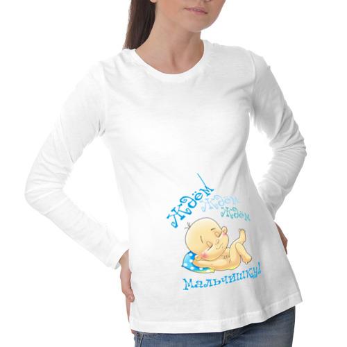 Лонгслив для беременных хлопок Ждём мальчишку