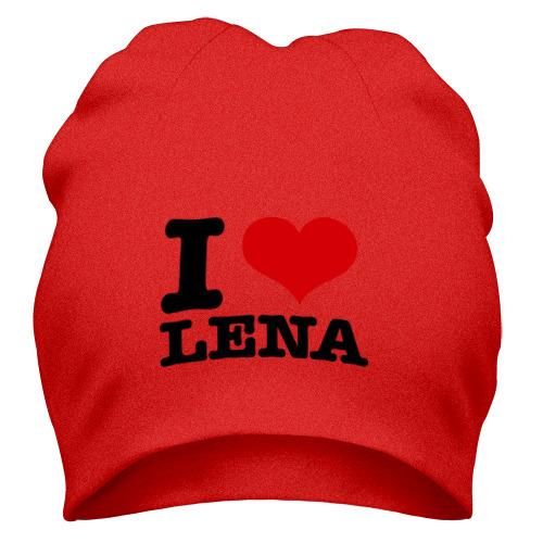 Шапка I love Lena