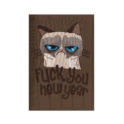 Cat fuck you new year