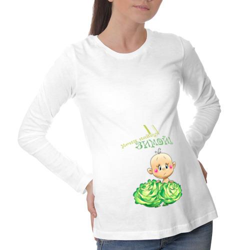 Лонгслив для беременных хлопок Меня найдут зимой - мальчик