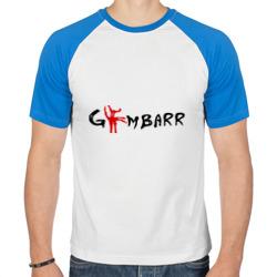 Gimbarr - Ломаная Кость