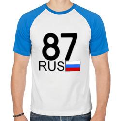 Чукотский автономный округ-87