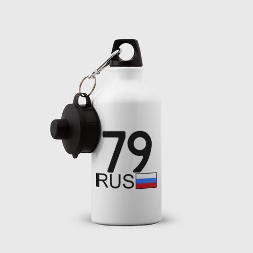 Бутылка спортивная  Фото 03, Еврейская автономная область-79