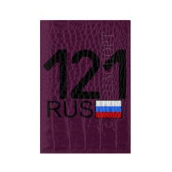 Чувашская Республика-121