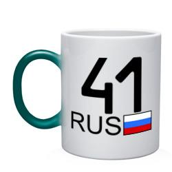 Камчатский край-41