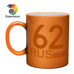 Рязанская область-62
