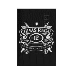 Chivas Regal blended scotch