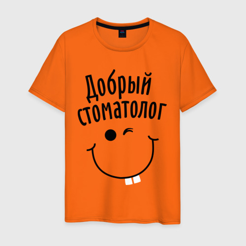 Мужская футболка хлопок Добрый стоматолог Фото 01