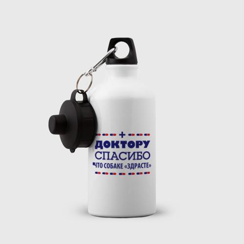 Бутылка спортивная  Фото 03, Доктору-спасибо