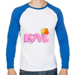 Love-мишки