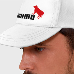 Mumu Puma