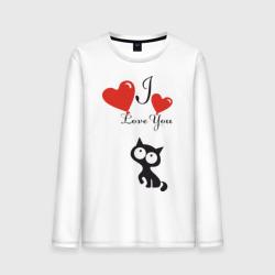 Люблю котёнка