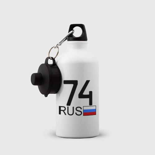 Бутылка спортивная  Фото 03, Челябинская область-74