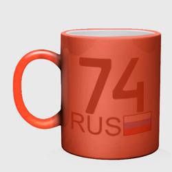 Челябинская область-74