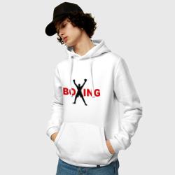 Boxing!
