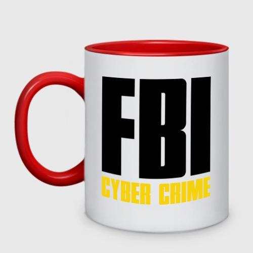 Кружка двухцветная FBI - Cyber Crime