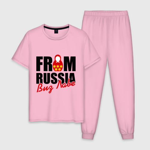 From Russia - Виз Лаве