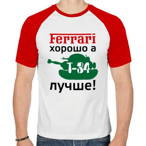 Мужская футболка реглан  Фото 01, Т-34 лучше