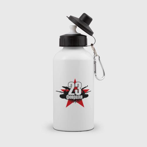 Бутылка спортивная  Фото 01, Лого - 23 февраля