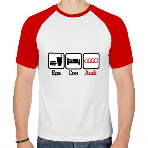 Мужская футболка реглан  Фото 01, Главное в жизни - еда, сон,  Audi.