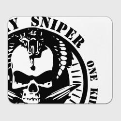 Армейский снайпер