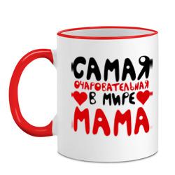 Самая мама - интернет магазин Futbolkaa.ru