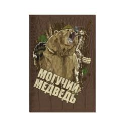 Powerful bear