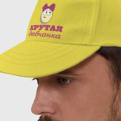 Крутая девчонка - интернет магазин Futbolkaa.ru