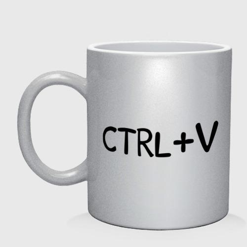CTRL+V для близнецов