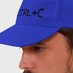 CTRL+C для близнецов