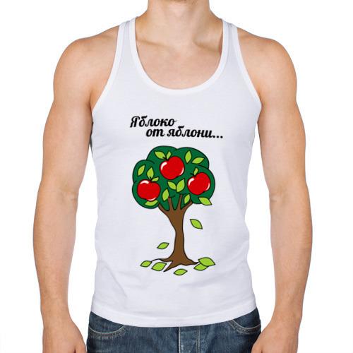 Мужская майка борцовка  Фото 01, Яблоко от яблони (для родителя)