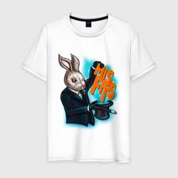 Кролик-психопат