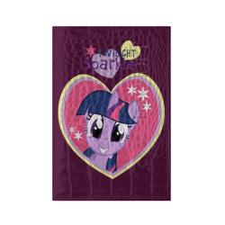 Twilight in my heart