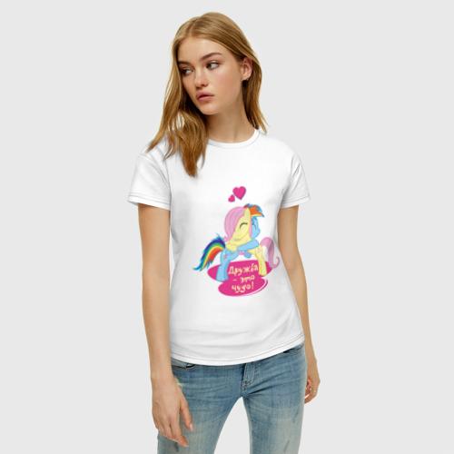 Женская футболка хлопок Дружба - это чудо! Фото 01