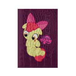 Малышка пони