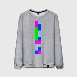 Пиксельный ответ